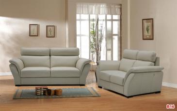 Ghế sofa da phòng khách B16